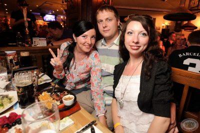 Группа «Технология», 14 июня 2013 - Ресторан «Максимилианс» Екатеринбург - 12