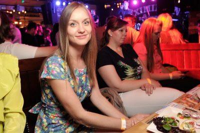 Группа «Технология», 14 июня 2013 - Ресторан «Максимилианс» Екатеринбург - 29