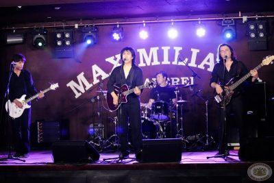 Группа «Виктор», 22 июня 2013 - Ресторан «Максимилианс» Екатеринбург - 03