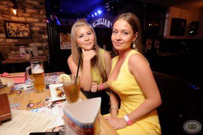 Группа «Виктор», 22 июня 2013 - Ресторан «Максимилианс» Екатеринбург - 06