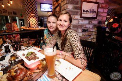 Группа «Виктор», 22 июня 2013 - Ресторан «Максимилианс» Екатеринбург - 09