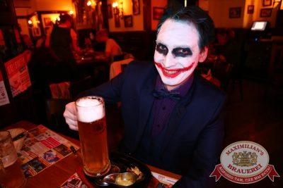 Halloween, второй день, акт первый, 1 ноября 2014 - Ресторан «Максимилианс» Екатеринбург - 01