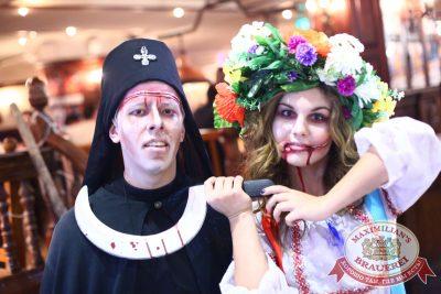 Halloween, второй день, акт первый, 1 ноября 2014 - Ресторан «Максимилианс» Екатеринбург - 04