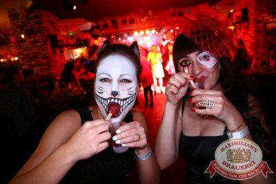 Halloween, второй день, акт первый, 1 ноября 2014 - Ресторан «Максимилианс» Екатеринбург - 06
