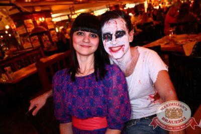 Halloween, второй день, акт первый, 1 ноября 2014 - Ресторан «Максимилианс» Екатеринбург - 07
