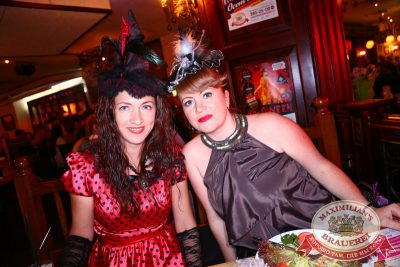 Halloween, второй день, акт первый, 1 ноября 2014 - Ресторан «Максимилианс» Екатеринбург - 08