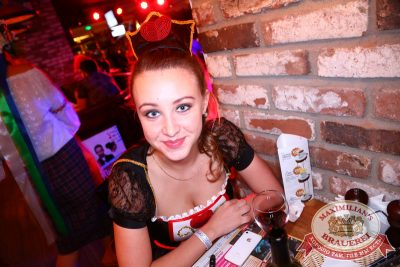 Halloween, второй день, акт первый, 1 ноября 2014 - Ресторан «Максимилианс» Екатеринбург - 10