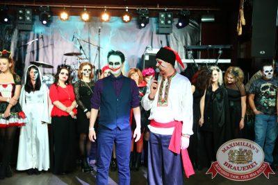 Halloween, второй день, акт первый, 1 ноября 2014 - Ресторан «Максимилианс» Екатеринбург - 14