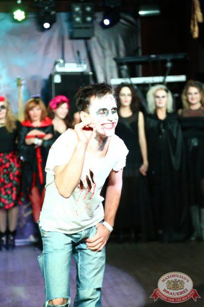 Halloween, второй день, акт первый, 1 ноября 2014 - Ресторан «Максимилианс» Екатеринбург - 15
