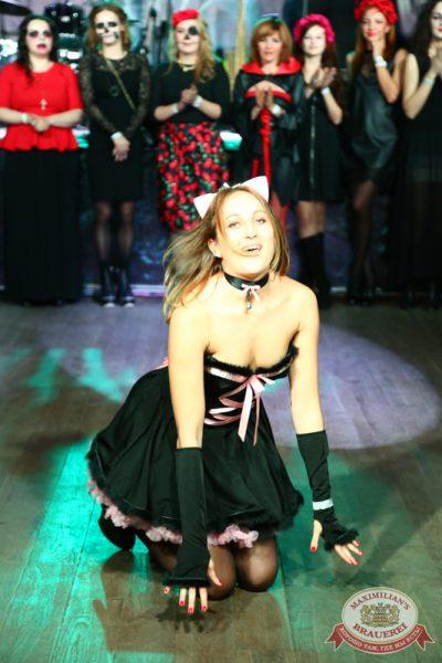 Halloween, второй день, акт первый, 1 ноября 2014 - Ресторан «Максимилианс» Екатеринбург - 16