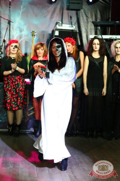 Halloween, второй день, акт первый, 1 ноября 2014 - Ресторан «Максимилианс» Екатеринбург - 17