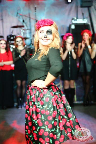 Halloween, второй день, акт первый, 1 ноября 2014 - Ресторан «Максимилианс» Екатеринбург - 19