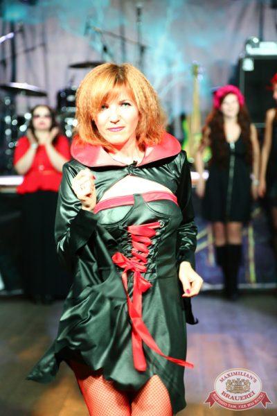 Halloween, второй день, акт первый, 1 ноября 2014 - Ресторан «Максимилианс» Екатеринбург - 20