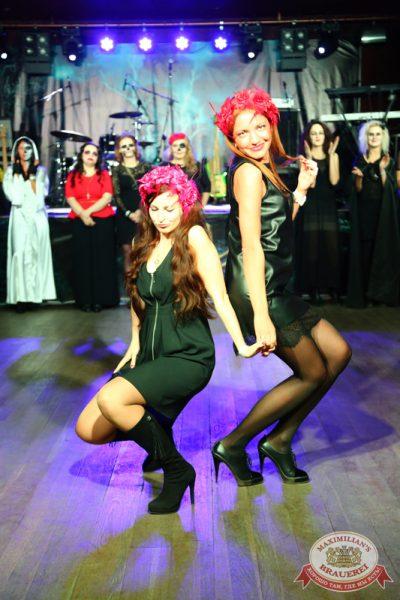 Halloween, второй день, акт первый, 1 ноября 2014 - Ресторан «Максимилианс» Екатеринбург - 21