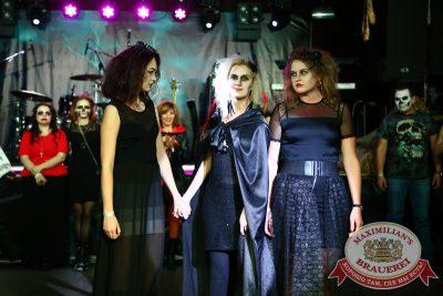 Halloween, второй день, акт первый, 1 ноября 2014 - Ресторан «Максимилианс» Екатеринбург - 22