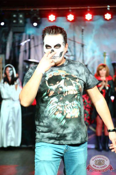 Halloween, второй день, акт первый, 1 ноября 2014 - Ресторан «Максимилианс» Екатеринбург - 23