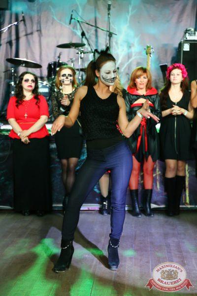 Halloween, второй день, акт первый, 1 ноября 2014 - Ресторан «Максимилианс» Екатеринбург - 25