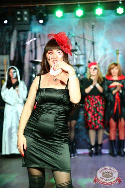 Halloween, второй день, акт первый, 1 ноября 2014 - Ресторан «Максимилианс» Екатеринбург - 26