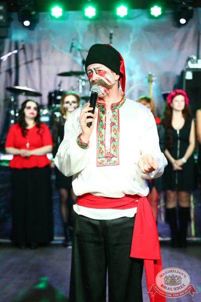 Halloween, второй день, акт первый, 1 ноября 2014 - Ресторан «Максимилианс» Екатеринбург - 27