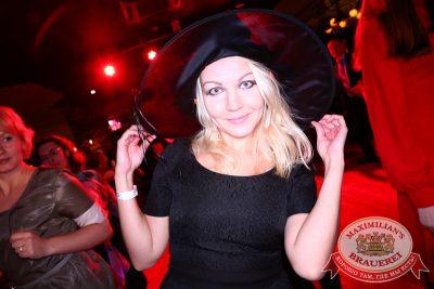 Halloween, второй день, акт первый, 1 ноября 2014 - Ресторан «Максимилианс» Екатеринбург - 32