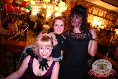 Halloween, второй день, акт первый, 1 ноября 2014 - Ресторан «Максимилианс» Екатеринбург - 33