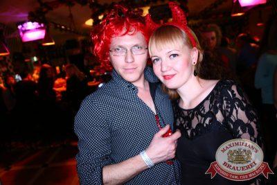 Halloween, второй день, акт первый, 1 ноября 2014 - Ресторан «Максимилианс» Екатеринбург - 35