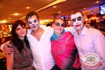 Halloween, второй день, акт второй, 1 ноября 2014 - Ресторан «Максимилианс» Екатеринбург - 06