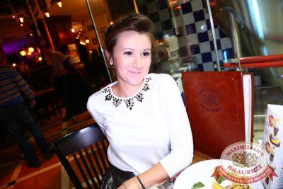 Halloween, второй день, акт второй, 1 ноября 2014 - Ресторан «Максимилианс» Екатеринбург - 08