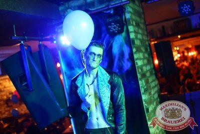 Halloween, второй день, акт второй, 1 ноября 2014 - Ресторан «Максимилианс» Екатеринбург - 12