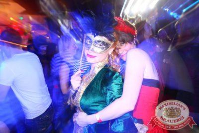 Halloween, второй день, акт второй, 1 ноября 2014 - Ресторан «Максимилианс» Екатеринбург - 13