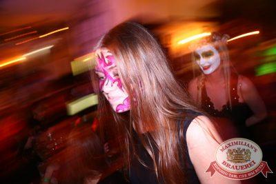 Halloween, второй день, акт второй, 1 ноября 2014 - Ресторан «Максимилианс» Екатеринбург - 15