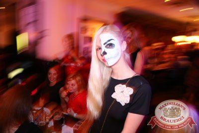 Halloween, второй день, акт второй, 1 ноября 2014 - Ресторан «Максимилианс» Екатеринбург - 16