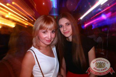 Halloween, второй день, акт второй, 1 ноября 2014 - Ресторан «Максимилианс» Екатеринбург - 17