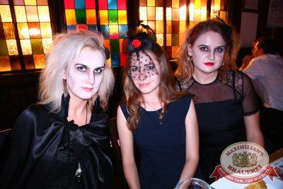 Halloween, второй день, акт второй, 1 ноября 2014 - Ресторан «Максимилианс» Екатеринбург - 19