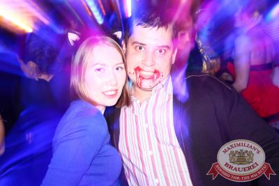 Halloween, второй день, акт второй, 1 ноября 2014 - Ресторан «Максимилианс» Екатеринбург - 21