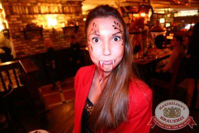 Halloween, второй день, акт второй, 1 ноября 2014 - Ресторан «Максимилианс» Екатеринбург - 23