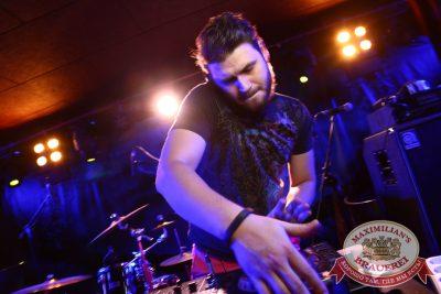 Halloween и «Дыхание ночи»: DJ Sergey Tkach, 31 октября 2014 - Ресторан «Максимилианс» Екатеринбург - 02