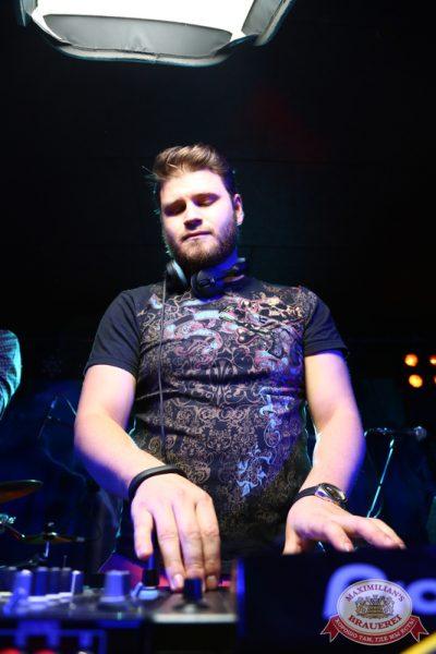 Halloween и «Дыхание ночи»: DJ Sergey Tkach, 31 октября 2014 - Ресторан «Максимилианс» Екатеринбург - 03