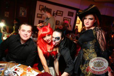 Halloween и «Дыхание ночи»: DJ Sergey Tkach, 31 октября 2014 - Ресторан «Максимилианс» Екатеринбург - 05