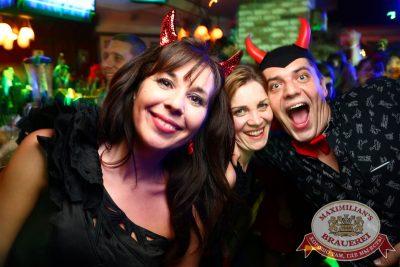 Halloween и «Дыхание ночи»: DJ Sergey Tkach, 31 октября 2014 - Ресторан «Максимилианс» Екатеринбург - 08