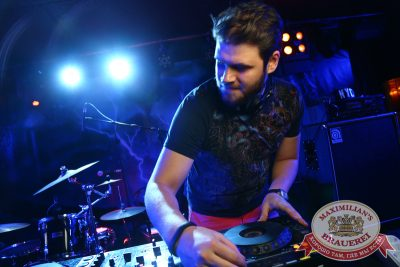 Halloween и «Дыхание ночи»: DJ Sergey Tkach, 31 октября 2014 - Ресторан «Максимилианс» Екатеринбург - 11