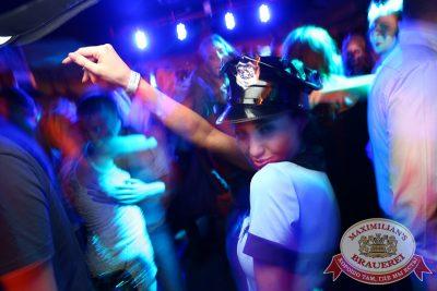 Halloween и «Дыхание ночи»: DJ Sergey Tkach, 31 октября 2014 - Ресторан «Максимилианс» Екатеринбург - 12