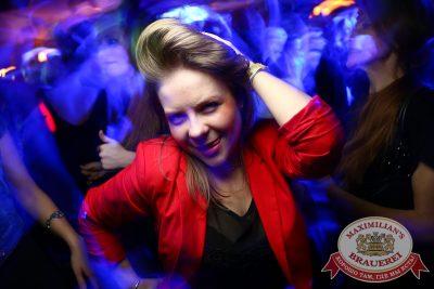 Halloween и «Дыхание ночи»: DJ Sergey Tkach, 31 октября 2014 - Ресторан «Максимилианс» Екатеринбург - 13