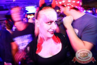 Halloween и «Дыхание ночи»: DJ Sergey Tkach, 31 октября 2014 - Ресторан «Максимилианс» Екатеринбург - 14