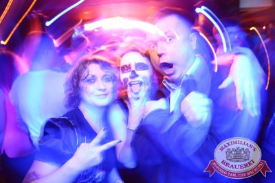Halloween и «Дыхание ночи»: DJ Sergey Tkach, 31 октября 2014 - Ресторан «Максимилианс» Екатеринбург - 15
