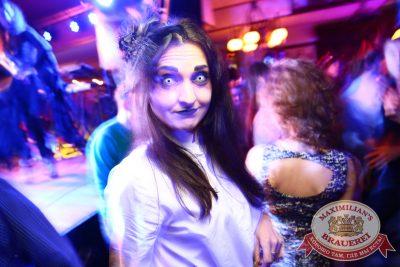 Halloween и «Дыхание ночи»: DJ Sergey Tkach, 31 октября 2014 - Ресторан «Максимилианс» Екатеринбург - 16
