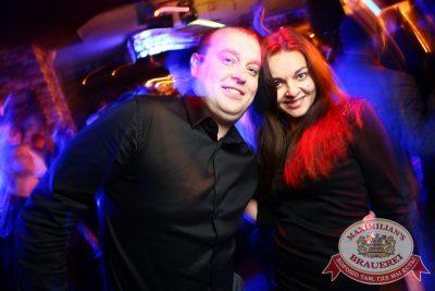 Halloween и «Дыхание ночи»: DJ Sergey Tkach, 31 октября 2014 - Ресторан «Максимилианс» Екатеринбург - 19