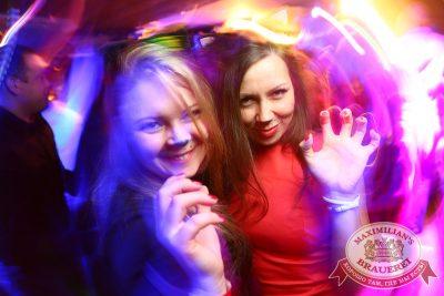 Halloween и «Дыхание ночи»: DJ Sergey Tkach, 31 октября 2014 - Ресторан «Максимилианс» Екатеринбург - 20