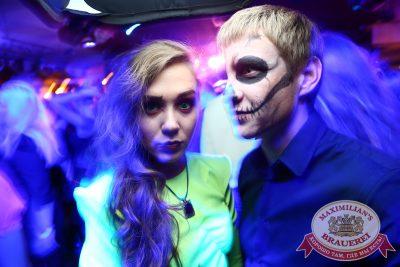 Halloween и «Дыхание ночи»: DJ Sergey Tkach, 31 октября 2014 - Ресторан «Максимилианс» Екатеринбург - 22