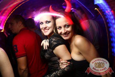 Halloween и «Дыхание ночи»: DJ Sergey Tkach, 31 октября 2014 - Ресторан «Максимилианс» Екатеринбург - 23